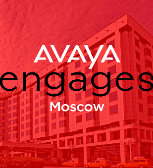 MERA participated in Avaya Engages Moscow 2016 forum | MERA